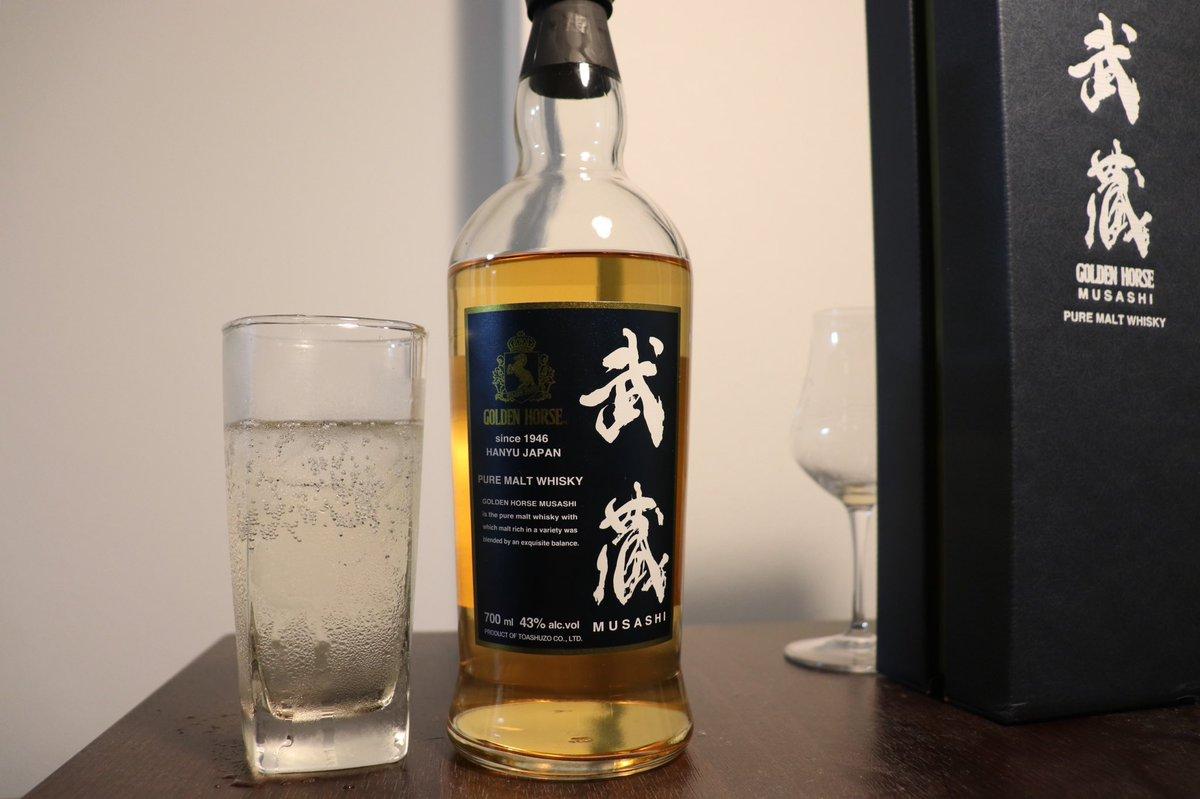 test ツイッターメディア - ハイバランス。マジでうまい。明日も仕事だし動画撮って一杯で終わらすつもりだったのにかれこれ4杯目😇  東亜酒造さん本当に美味しいお酒をありがとうございます。 https://t.co/sLwjrEaUSa