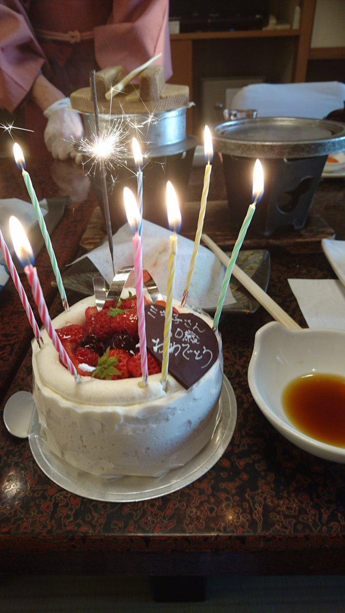 test ツイッターメディア - 母の誕生日ケーキと、素晴らしい日本海の夕日の絶景‼️ のどぐろの塩焼き、美味しかったです😊 母はおねんねしましたが、私はまだまだ新潟の美味しい日本酒をいただきますよ👍 #〆張鶴 #アトリエル・クール #母の誕生日 #80歳おめでとう https://t.co/hYOjzr4hZn