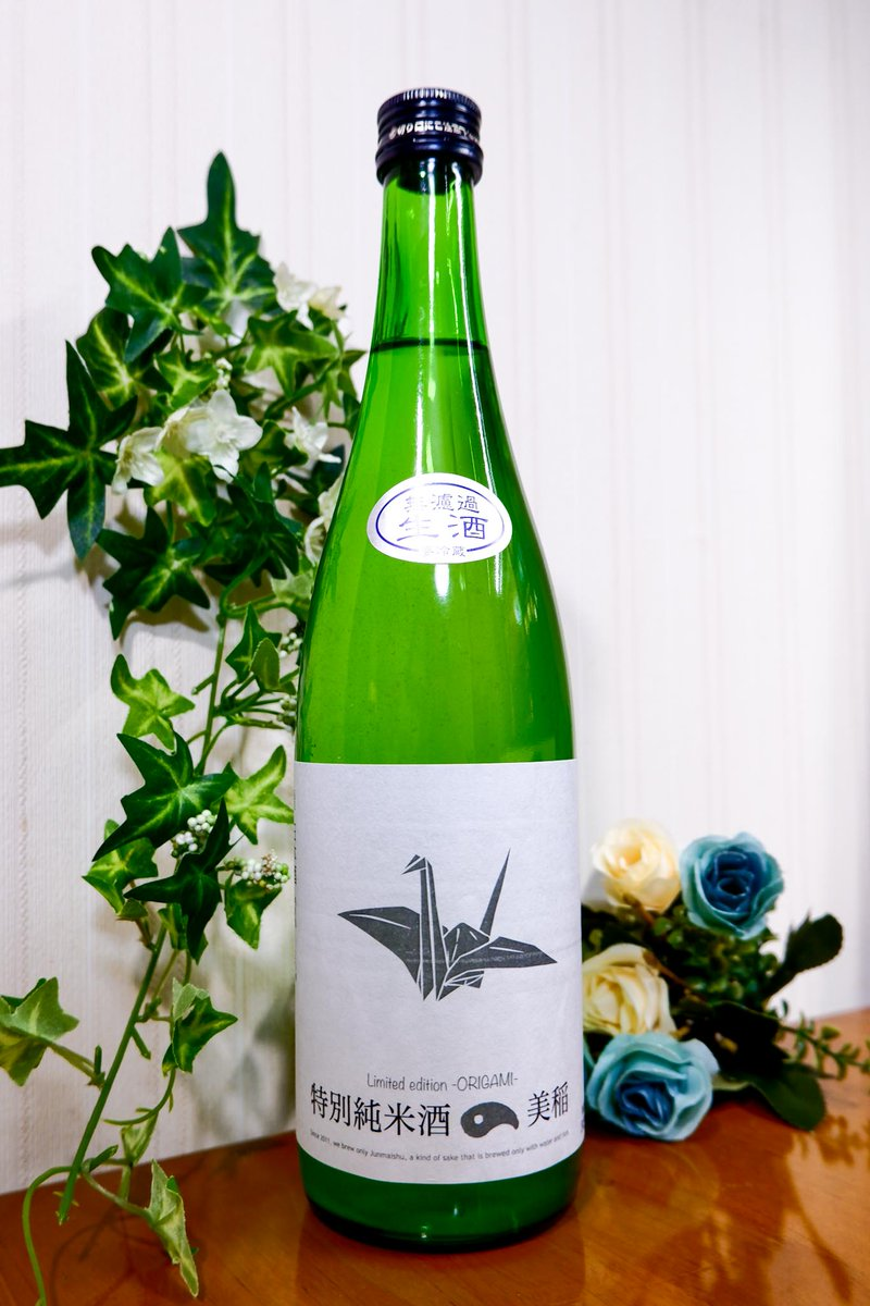 test ツイッターメディア - 今日の #日本酒   天の戸 特別純米酒 美稲 Limited edition -ORIGAMI- 無濾過 生酒  #浅舞酒造 #天の戸 #横手 #うますぎる https://t.co/ZlxwkuEXFi