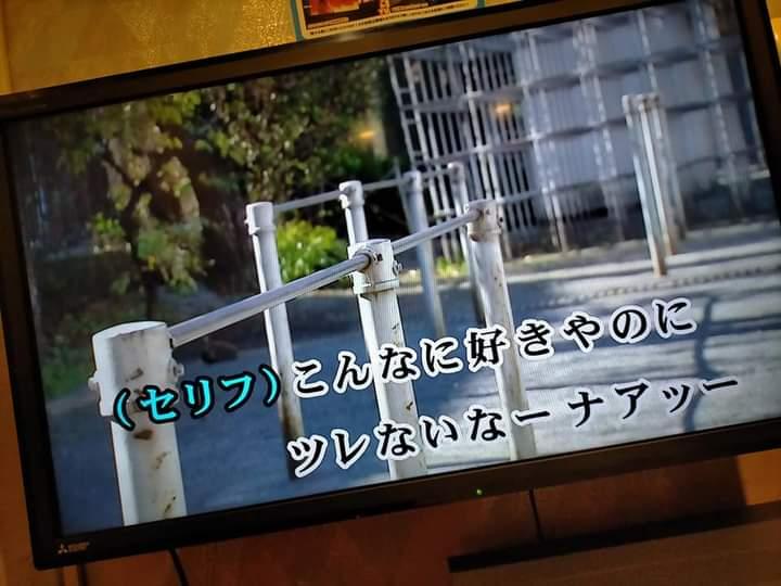 test ツイッターメディア - 【良い子・悪い子・普通の子】 で言ったらオレが良い子だった頃のTVスターに綾瀬で会えたっ! 『 100%片思い~♪』 長江さんのおかげで、ちょーお久しぶりに良かった頃の我が家を思い出せてホッコリ♪♪♪  『 なぁーっ!』 https://t.co/vhGZPvB8vr