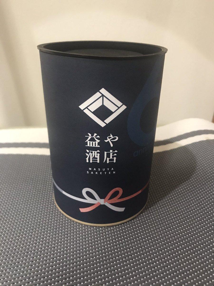test ツイッターメディア - 益や酒店アニバーサリー缶。 日本酒とおつまみセットでワンコイン。日本酒は十四代、花陽浴、而今のどれか。 https://t.co/Pf5202LuJg