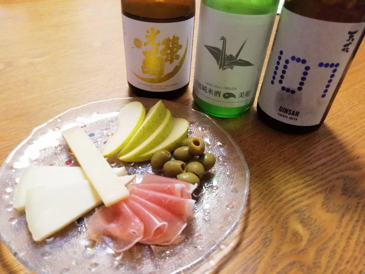 test ツイッターメディア - 廣戸川の特純が特によき🤤 まったり飲みやすい🍶  天の戸はイソが強くなってきてて、ウリ(メロン)強。  日本酒ってそれぞれ好みがあると思うけど、わたしはオフフレイバーやトゲのある雑味が少なくほんのり苦味がアクセントになるようなお酒が好み☺️最近は香り穏やかスッキリ系♨️玉櫻や辨天娘など🍶 https://t.co/ITJrAtYQYG