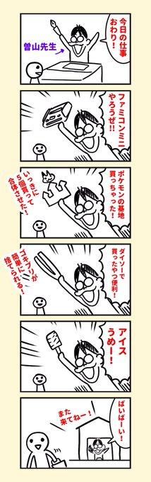 takanocchi9さんのツイート画像