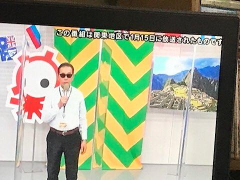 test ツイッターメディア - ちょうど4ヶ月遅れのタモリ倶楽部を見る 市川紗椰が34歳とはおもえんくらい可愛いと思う❤️ https://t.co/7sETb10jB5