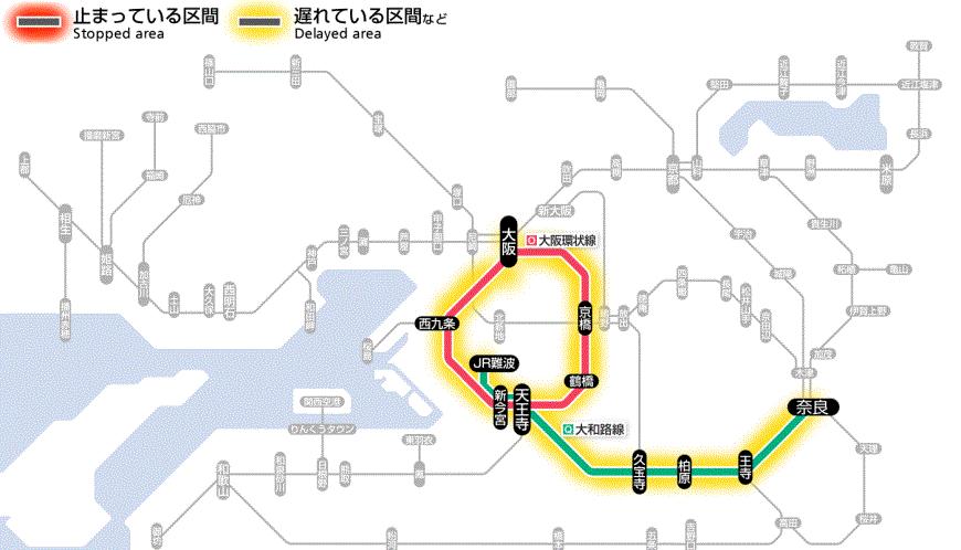 "test ツイッターメディア - ""近畿エリア 運行情報(10時26分現在) 京阪神地区 : 遅れ等が発生しています。 和歌山地区 : 遅れの情報はありません。 北近畿地区 : 遅れの情報はありません。  https://t.co/BLiP91Dx4o -- 近畿エリア 運行情報:JR西日本列車運行情報 https://t.co/zyNZZBf8md"