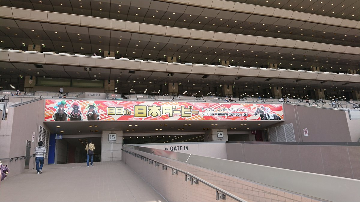 test ツイッターメディア - @moroooooooo 東京競馬場ですよー https://t.co/IhDe7MNsg7