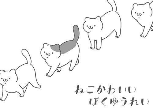 test ツイッターメディア - 猫とゆうれいのほのぼのゲーム。無料漫画付き︎ #ねこかわいいぼくゆうれい  https://t.co/DrNKYDYRvw  「ねこぼく」なるものを始めてみる https://t.co/lAWWIrarlL