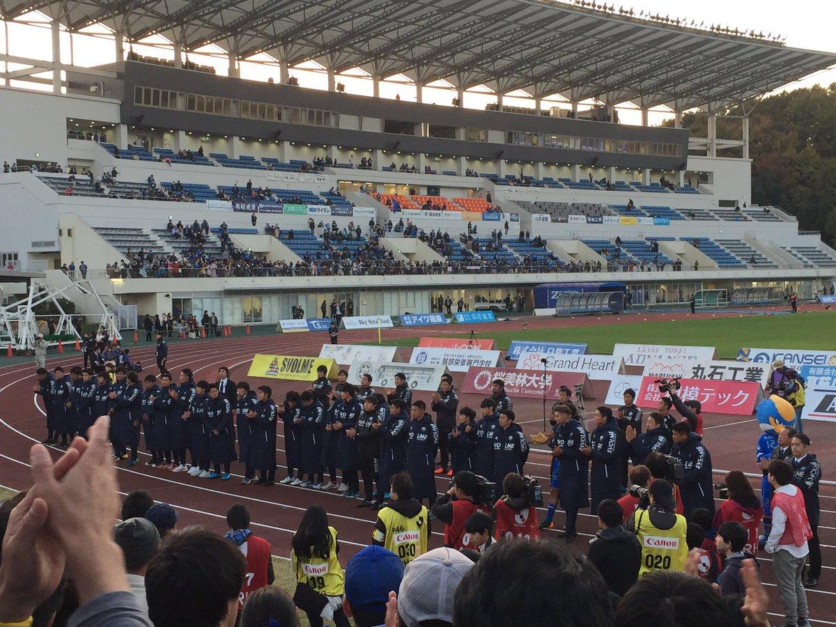 test ツイッターメディア - 日韓W杯を見てサッカーに興味を持ち、そこから親にマリノスや横浜FCの試合に連れて行ってもらった。地元のゼルビアがJリーグに上がってからは見事、沼にはまり、昇格、優勝争い、降格争いと経験した。そして今、遂にJ1仕様のスタジアムとともに、夢のJ1への道が開けた。   #Jリーグの日 #zelvia https://t.co/n2mMe4lbae