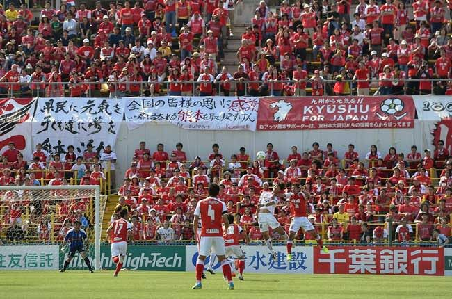 test ツイッターメディア - #Jリーグの日  5年前の今日は熊本地震から再開した日。 28年前の今日は夢を与えてくれた日。 これからもJリーグが人々に夢と感動を与え続け、早く満員のスタジアムで大歓声のJリーグが帰ってきますように。 もう5年、まだ5年。 https://t.co/z3AqONLYJu