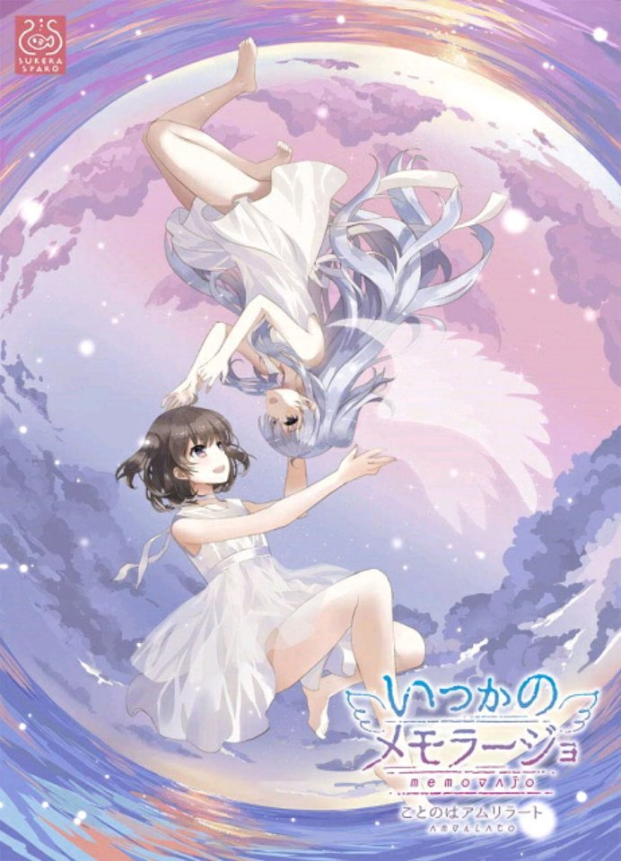 test ツイッターメディア - #0su4Playing #NowPlaying 初恋迷子 (Ŝvebante en amo la unua) - ルカ (内田秀) Album:いつかのメモラージョ 主題歌CD https://t.co/PKlksvl79S