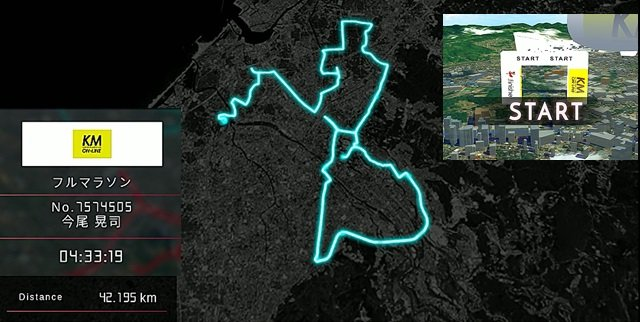 test ツイッターメディア - 【金沢マラソン2021】 先週エントリーして抽選待ち。 金沢マラソン2020はオンライン大会、今年は街を走ることができますように! 写真は金沢マラソン2020完走者ムービーの一部。 #石川県 #能美市 #市議会議員 #金沢マラソン https://t.co/5BAU8tdxco
