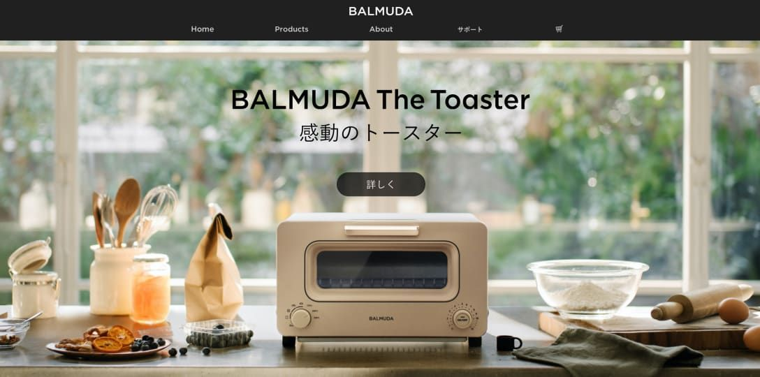 test ツイッターメディア - バルミューダが携帯端末事業に参入すると発表。京セラを製造パートナーに迎え、11月頃に5Gスマートフォンを発売します。 https://t.co/sOl8kerpxH https://t.co/CCQTd83hm7