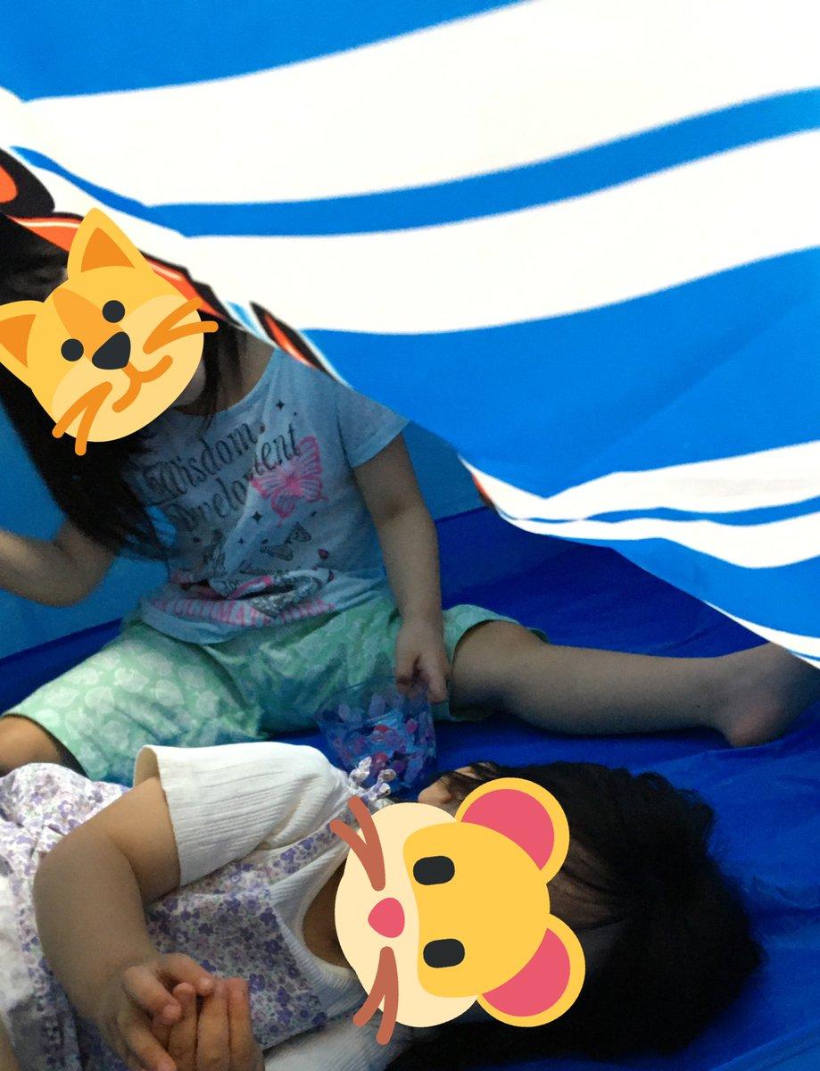 test ツイッターメディア - 帰ってくるなり早速モーリーのテントで遊ぶ娘たちw 息子は先に宿題やってるえらい( ˙▿˙ )! 入学後しばらくは幼稚園関連でバタバタしていて息子のお迎えはパッパに任せてたんだけど、その頃からちゃんと帰宅後すぐに宿題する習慣ついてたのよねえらいぞ!…もっと集中してやってほしいけどw https://t.co/IsblXWsRo9