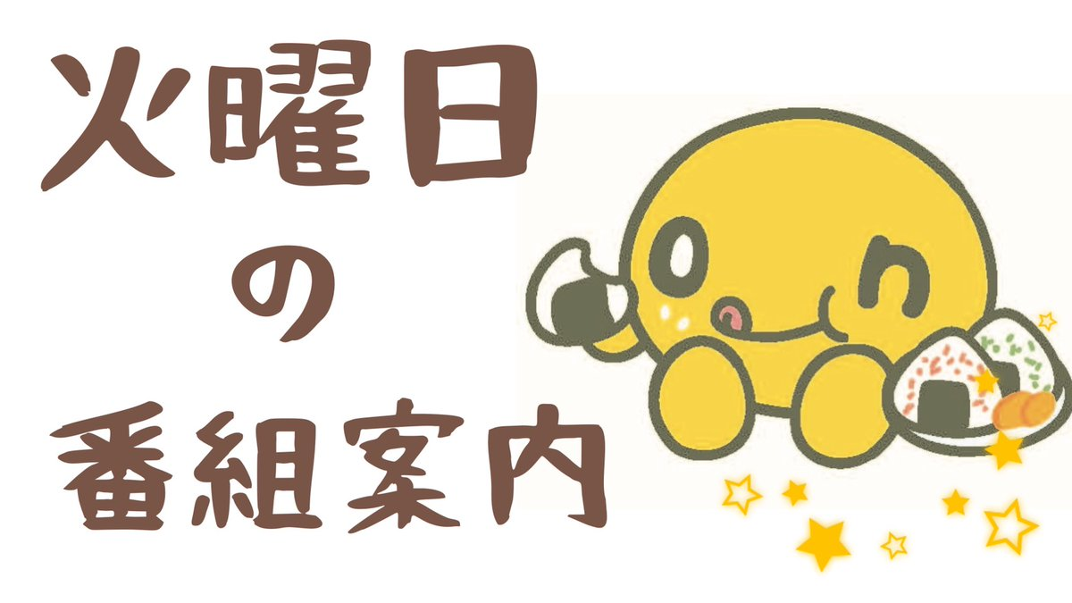 test ツイッターメディア - 5月18日🗓番組案内1⃣  よる7時 #家事ヤロウ!!!  <#永野芽郁 が感激‼料理芸人の中華フルコース>  よる8時 #名所から一番近い家  <世界遺産から超絶景名所まで🗾日本全国の名所を大大大調査SP>  よる11時15分 #ロンドンハーツ  <新作ドッキリ2本立て> https://t.co/6jJuVFT3WV