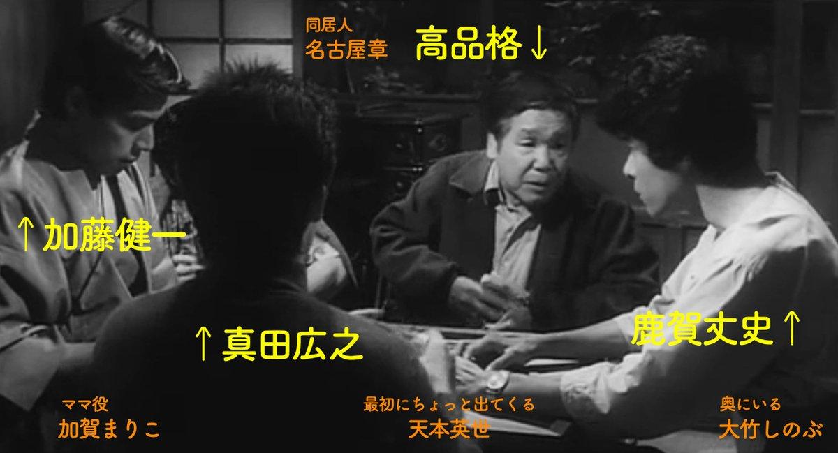 test ツイッターメディア - あえて白黒で作られている映画「麻雀放浪記」 ストーリーももちろん面白いけど、出てきてる俳優がもう大物ばっかり。演技が良すぎてたまらん。 真田広之若すぎる。 鹿賀丈史かっこよすぎる。 大竹しのぶ、加賀まりこ綺麗すぎる。 天本英世は死神博士のままだった。 https://t.co/a0RyLWZkh3