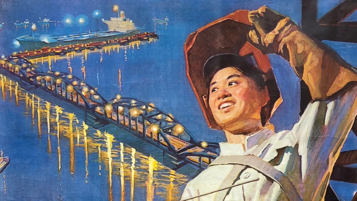 """test Twitter Media - Check out CEAS Collections Assistant Zhaorui Lu's blog today, """"Prints that Erase: Ideals of Femininity in Chinese Propaganda Posters""""  https://t.co/iMsNUt1VQ1 https://t.co/pIL826qwn6"""