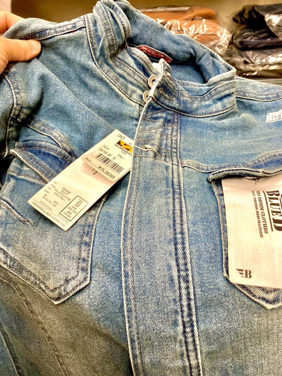 test ツイッターメディア - 冒険松原あそび場の準備。 汚れて落ちなくてもいい服やくつが必要とは... どんな現場だよ! いやぁ、 どろどろのぬれぬれの、それはもう激しすぎるプレーパークなんだろうね。 さ、さ、 ワークマンのお世話になりますか(^_^;) https://t.co/mcSDmP46XV #草加市 #プレーパーク #どろんこ #獨協大学前 https://t.co/qcvo4wV5SB