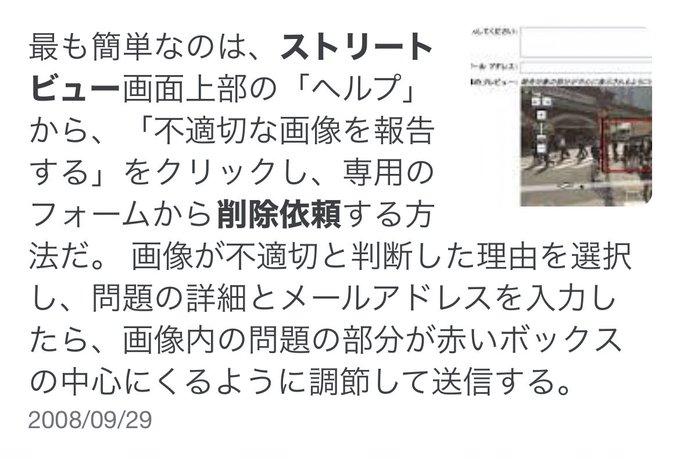 yusuke_serenaさんのツイート画像