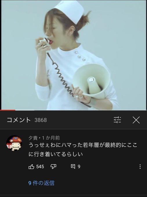 todoki_ukaさんのツイート画像