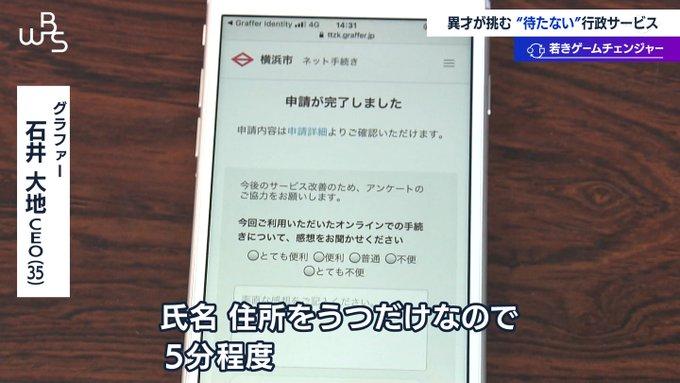 satake_takeさんのツイート画像