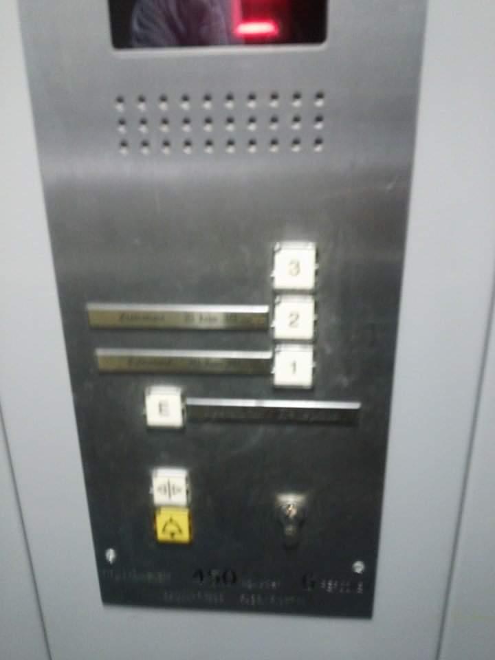 test ツイッターメディア - そう言えば昔片山右京のインタビューで「ヨーロッパのエレベーターは閉まるボタン無いんですよ、日本人は急ぎ過ぎなんです」的なコメントみてふ~ん位に思ってたけど、ドイツ行った時のホテルエレベーターがまさしくそれで驚いた。 https://t.co/kpY5pQEmGj