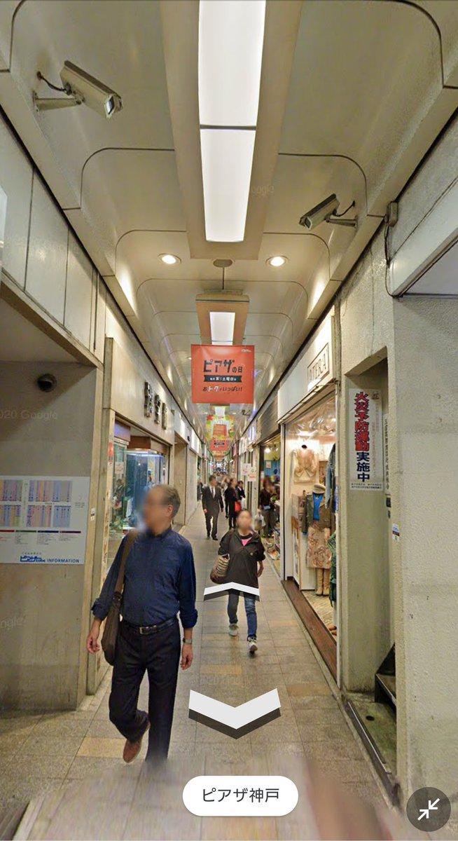 test ツイッターメディア - 『ピアザkobe』 神戸市中央区北長狭通2-30-52  ※主人公・私(柴田恭兵)が佐久間(片桐竜次)と矢崎(伊藤洋三郎)に尾行されなぜか襲われるが撃退する  『べっぴんの町』 1989年10月14日公開   #べっぴんの町ロケ地 https://t.co/Pi6t0nxyor