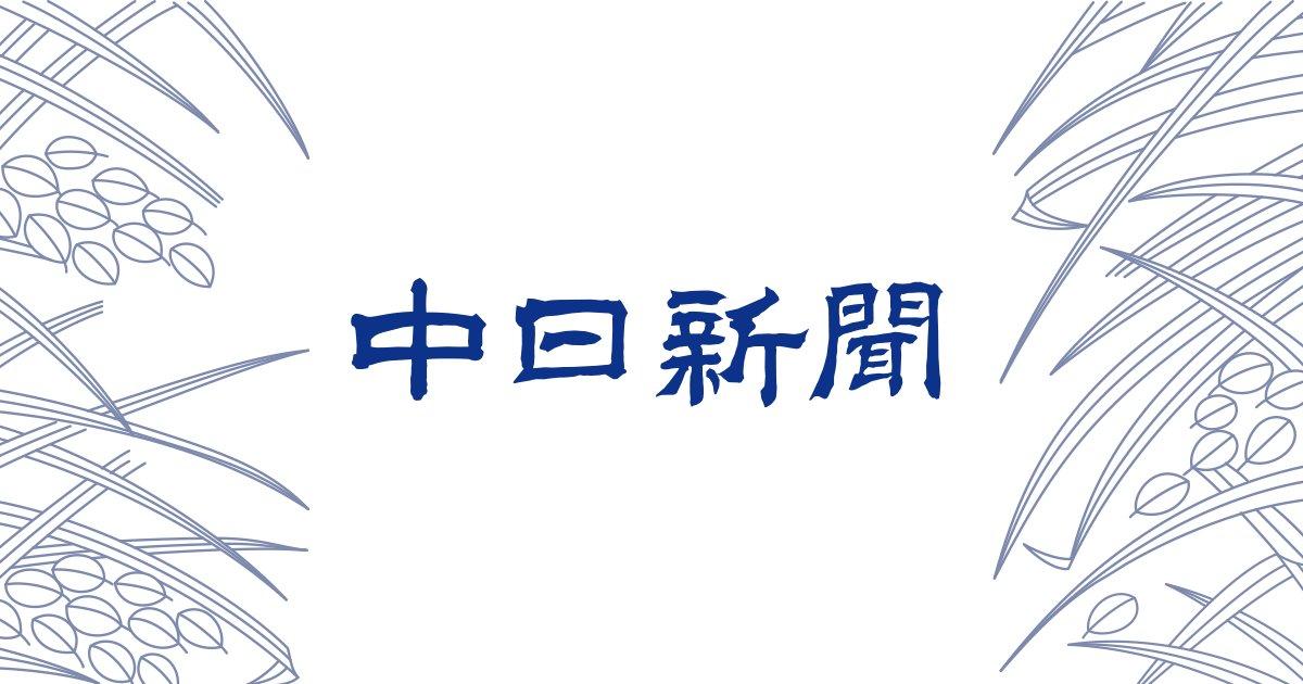 test ツイッターメディア - 暴行「覚えていない」 東浦の障害者施設元職員、名古屋地裁で - 中日新聞 https://t.co/ktvcLZ2Ccu https://t.co/ozn2dEnn9w