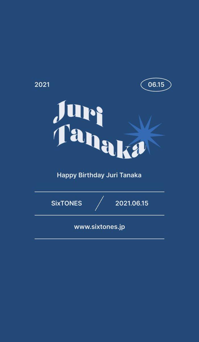 test ツイッターメディア - Happy Birthday 田中樹🎉💙 ラップ激かっこよくて、歌声のギャップにやられ、まとめ役しつつボケする樹さん好。ANNで魅力にどっぷり🦁爆モテじゅったん、これからも全力応援していきマスカラ〜! #田中樹誕生祭2021  #HappyBirthdayJuri  #らびゅ〜  #SixTONES  👇🏻SixTONES Official web site💎 https://t.co/mZ9WoHlkq0