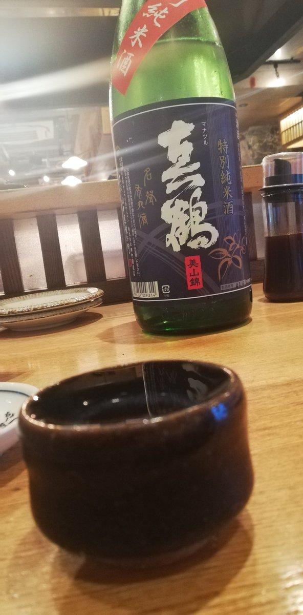 test ツイッターメディア - ぐい呑みパスポート六軒目は、上杉のちょーちょむすびさんへ日本酒は真鶴🍶 刺身三点盛りは六種類出て来てます😂 甘海老ケジャンも旨い😋雰囲気も接客も良く😄さすが人気店 https://t.co/r0gYSefPTo