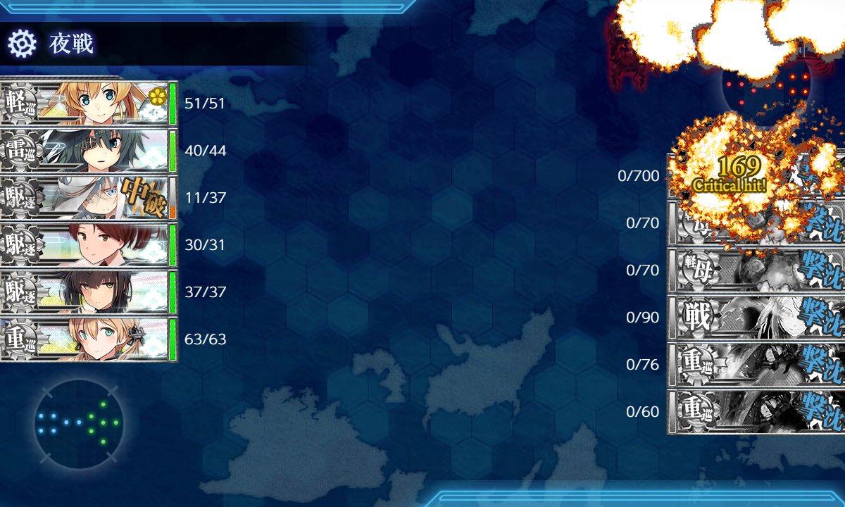 test ツイッターメディア - E4-3乙終了。出撃8 撤退3(潜水・空襲・ボス前各1) S勝利5  強引にプリンツに活躍してもらいました  甲編成を猿真似したら制空盛りすぎてボス確保になっちゃいましたけど、めんどいので押し通し。ト級に撃墜されるだけだったかも。掘りに戻ってくる時はちゃんと考えましょう😓  #艦これ https://t.co/u5Y8kbbZF5