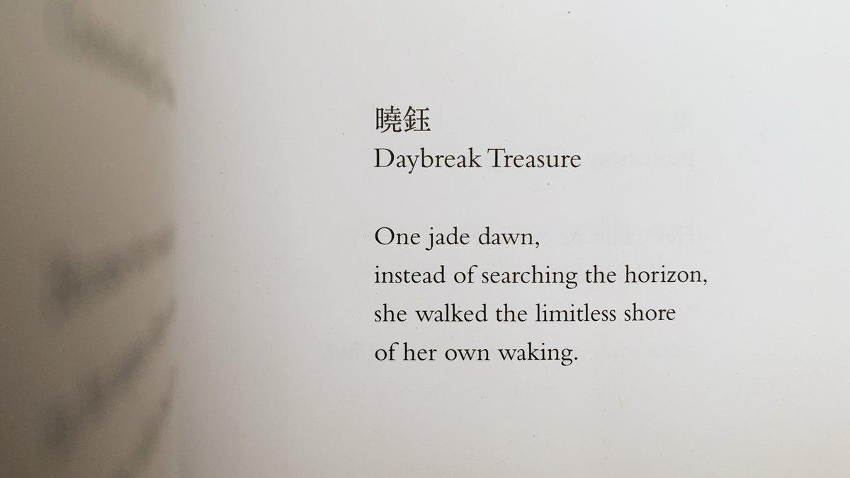 test Twitter Media - RT @_IanBoyden: June 4. The birthday of Daybreak Treasure.  #AForestOfNames @weslpress https://t.co/bvneiNKjff