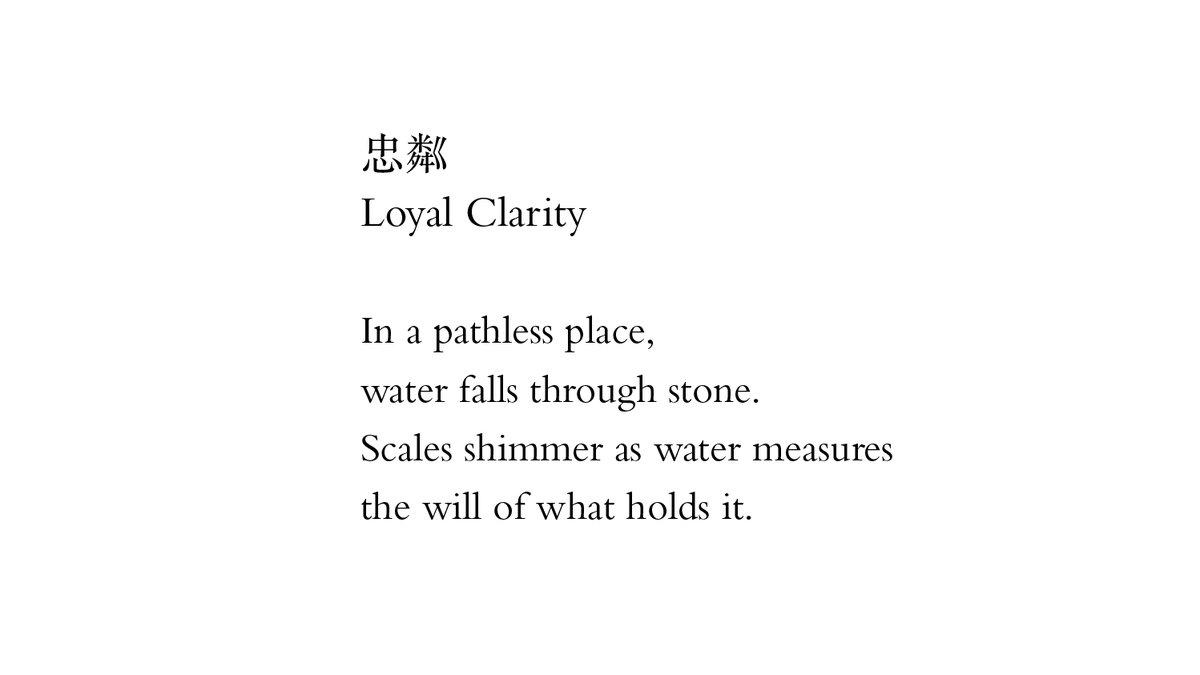 test Twitter Media - RT @_IanBoyden: June 6. The birthday of Loyal Clarity.   #AForestOfNames #512Birthday https://t.co/jmhYsWpPkw
