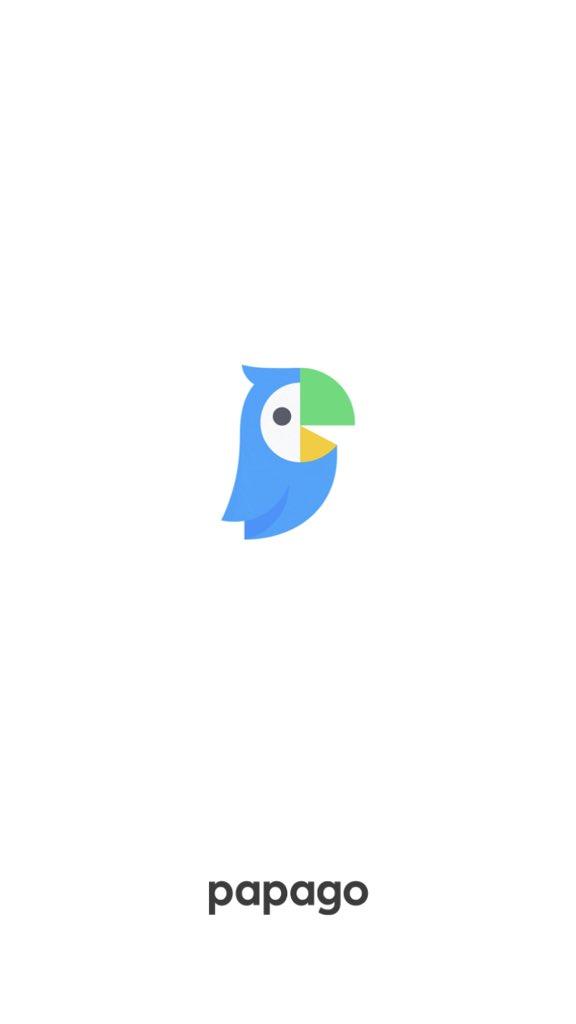 test ツイッターメディア - このアプリの名前どうしても覚えられない…トリバゴが邪魔をして…(正しくはpapago) https://t.co/RlyzTc7n8Z