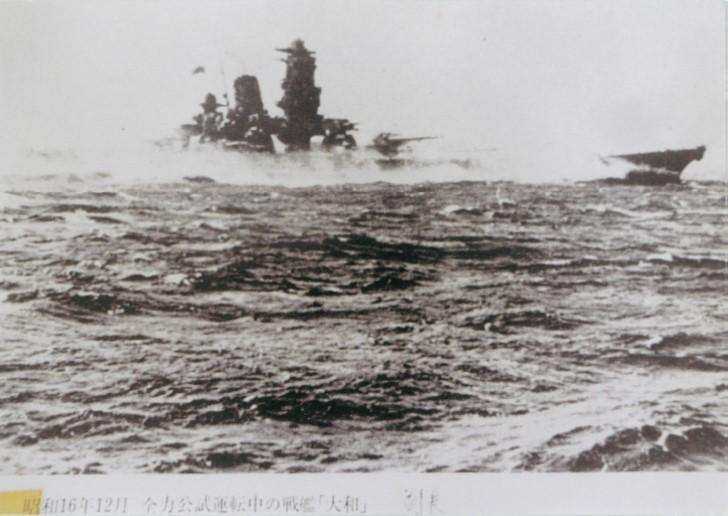 test ツイッターメディア - 先日の艦艇広報でお客様から #戦艦「#大和」の公試の写真をいただきました。ありがとうございました。 宿毛湾は戦前、帝国海軍の泊地でもあり、「大和」も停泊しておりました。瀬戸内の呉軍港まで帰らなくても水や燃料の補給が可能な場所でした。 宿毛新港周辺には水上機基地跡などもあります。 https://t.co/5Z7iUCO5gb