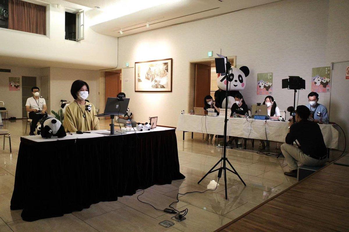 test ツイッターメディア - #タンタンを語る会 にご参加の皆様、そして王子動物園の皆様、淡河町の皆様、神戸新聞坂井萌香様、中国パンダ保護研究センターの皆様、大変ありがとうございました!一緒に楽しくて幸せな時間が過ごせました😊🥰本イベントの再配信やタンタンの写真等もアップしますので、お待ちください!🤩 https://t.co/WsyKHBFI1z