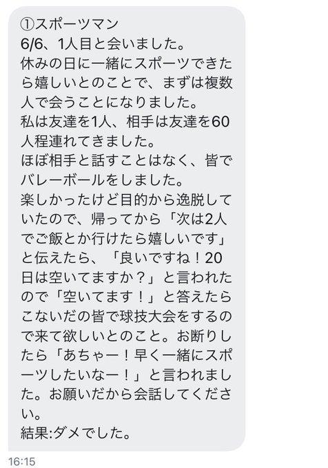 aokiaokiaoki111さんのツイート画像