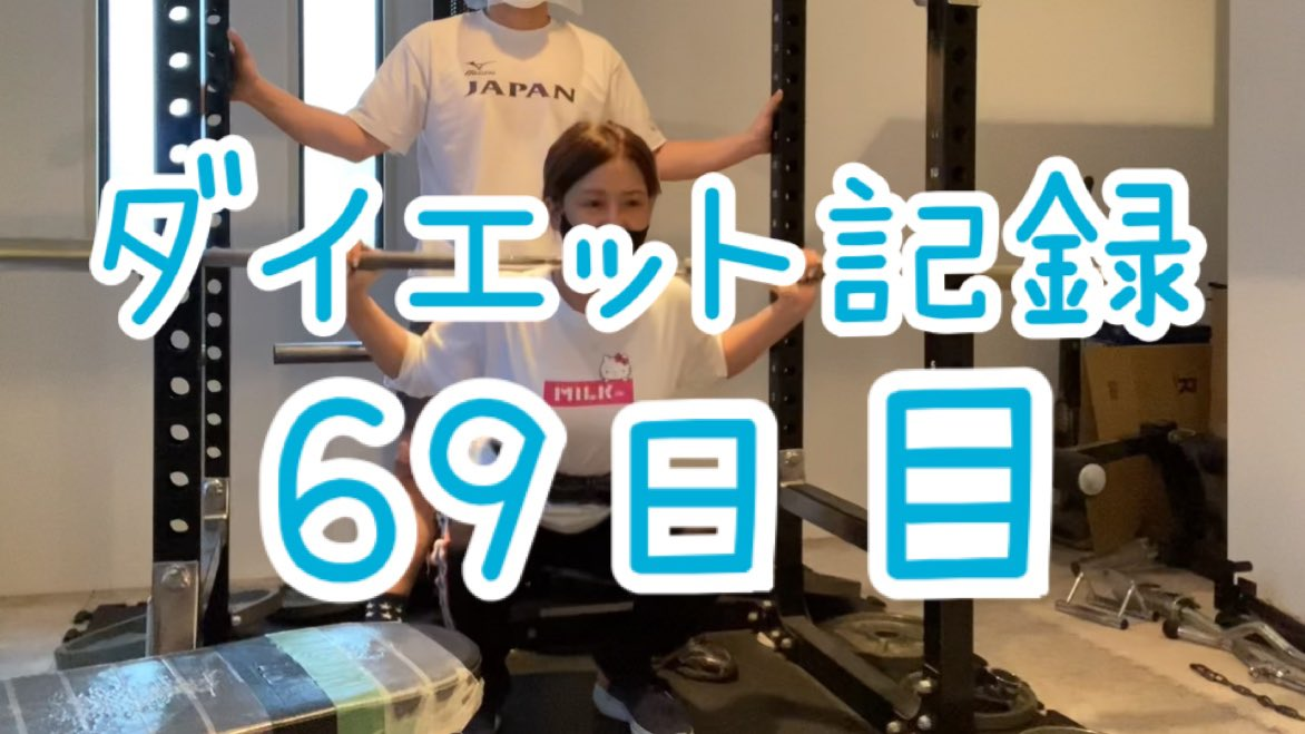 test ツイッターメディア - https://t.co/bPz26sz9jB  中京テレビ、ダイトクさんでの 芸能人綺麗プロジェクト結果発表まであと少し…!6/13です! 目標の56キロにいけるのか!  YouTube更新されました! https://t.co/6aqoZFOdRJ