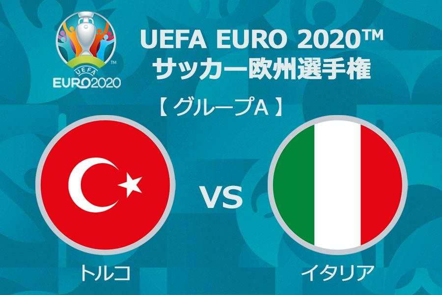 test ツイッターメディア - / UEFA #EURO2020 トルコ vs イタリア⚽ 本日深夜3:00~ \  いよいよ『UEFA EURO 2020™ サッカー欧州選手権』が開幕❗️ 開幕戦はグループA、トルコとイタリアが激突💥 最初の勝ち星を挙げるのは・・・?  #WOWOW では全51試合を完全生中継⚡️  🔽試合日程など詳しくは🔽 https://t.co/vNaSjlTBTV https://t.co/ghHjW1HNed