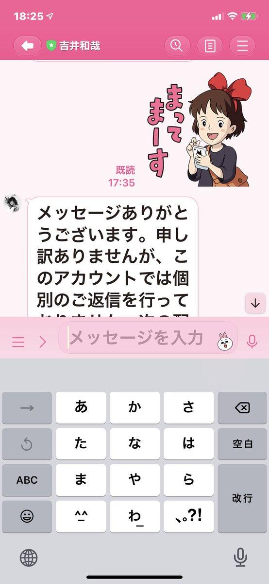 test ツイッターメディア - 吉井和哉様と友達になれた❤️ 返事はまだかな? 待ってるのにつれないやつめ。 https://t.co/dX5BZwtmRS