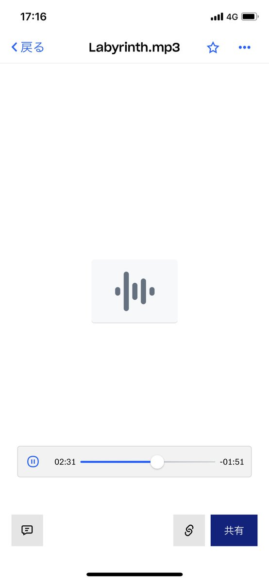 test ツイッターメディア - 数年前からの宅録データ色々漁ってたらレコーディング前の曲ごそごそ出てきてニヤけてる(笑)当初はメロディーや歌詞も違ってて、タイトルも英語表記だったり。誰にも聴かれてない貴重音源だ(笑)今ラビリンス聴いてニヤニヤしてるww https://t.co/wHgAhoo7aq
