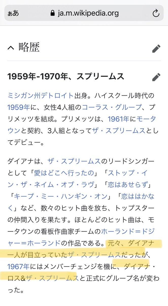test ツイッターメディア - スーパーモンキーズ⇨安室奈美恵 withスーパーモンキーズ⇨ソロデビューの流れはこの時代からの既定路線だったのか。 https://t.co/5TLCJoGatP