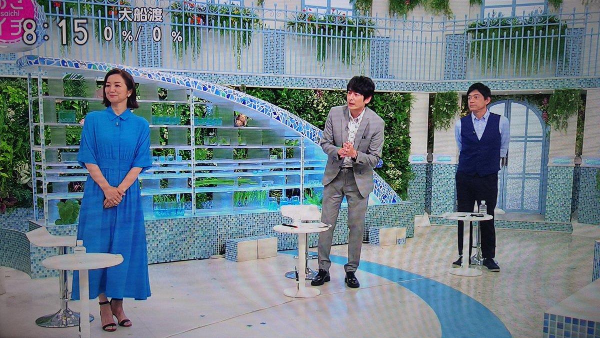 test ツイッターメディア - あさイチの華大さん😊 プレミアムトークのゲストは鈴木京香さん✨  鈴木奈穂子アナと混在するため、華大さんは京香さん呼びをしますが、ドキドキはするそう💓 https://t.co/23zaZHtofE