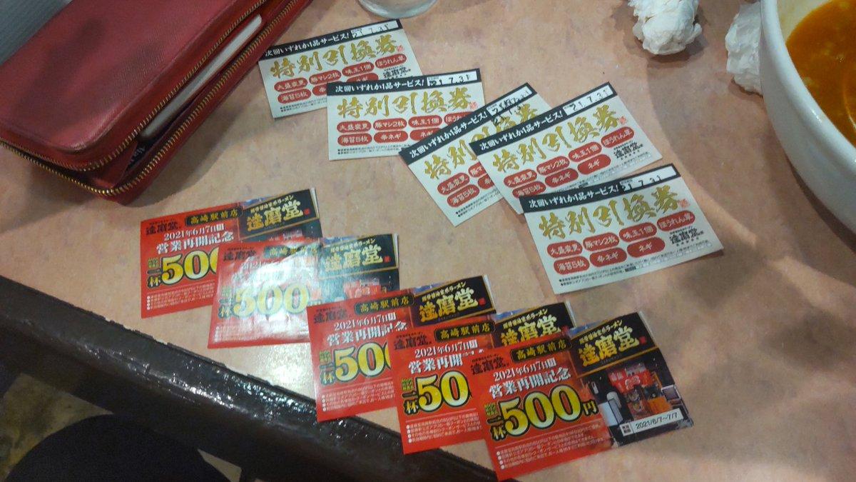 http://pbs.twimg.com/media/E3mjDo4VoAIC8A_.jpg
