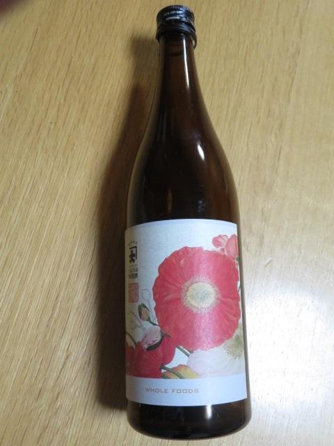 test ツイッターメディア - 4)料理酒 こんにちは料理酒/大木代吉本店  原材料は国産の、米、米麹、酒粕。 酒粕が加わる事でアミノ酸とコクと旨味がアップ。特別に料理に上等な日本酒を使用したい際にも十分応えてくれると思います。 酒粕入りでも濁っては無いです。 前は季節に応じたラベルだったのが統一されてしまって残念。 https://t.co/C471jpUdu7