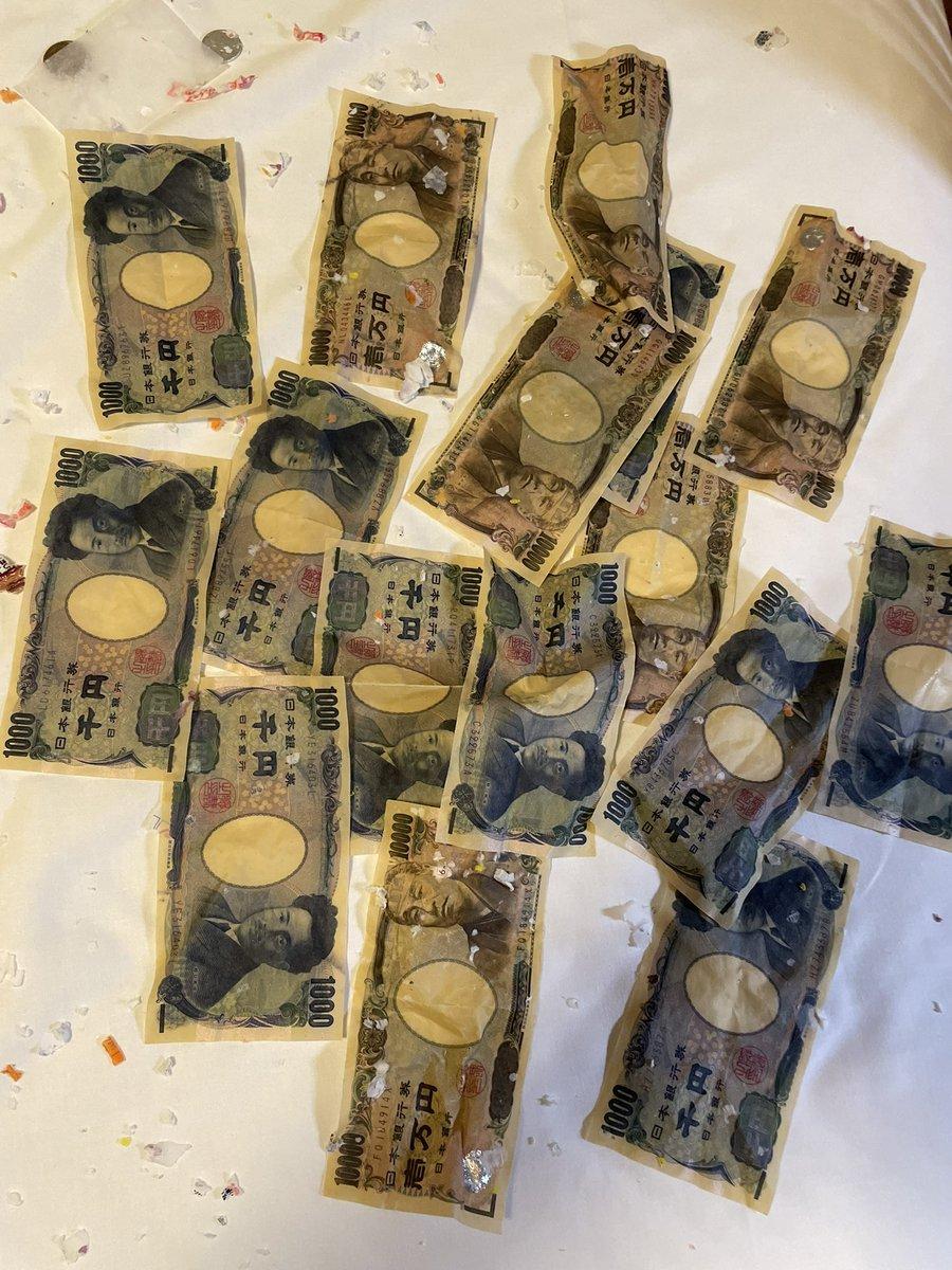 test ツイッターメディア - 財布がないことに気づきまさかと思ったら財布ごとコインランドリーに突っ込んでいた。 https://t.co/uVTUnyO3nU
