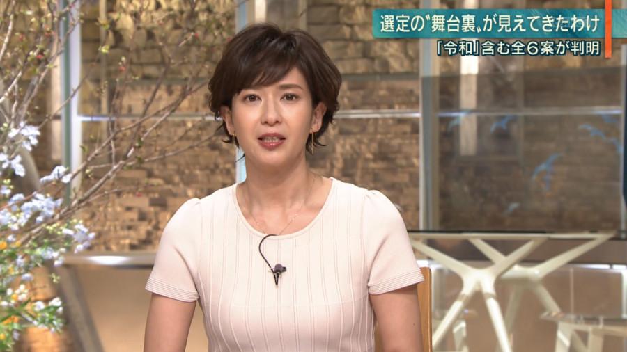 test ツイッターメディア - 徳永有美 https://t.co/vs9M4x2pqz #テレビ朝日 https://t.co/qBorYZ3PJB