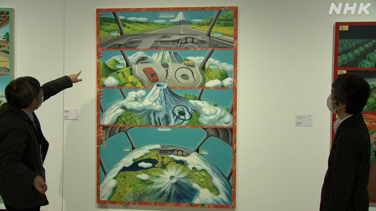 test ツイッターメディア - 【あすの日曜美術館】 現在、千葉市美術館で開催中の #タイガー立石 展 奇想天外なコマ割り絵画から、ナンセンスギャグ漫画、イラストレーション、陶彫作品… ジャンルを超越しながら絶えず変容し続けた立石の魅力に迫ります #日曜美術館  6月13日(日)午前9時〜 Eテレ https://t.co/D30iVJpbjN https://t.co/oo0GP3Pqsh