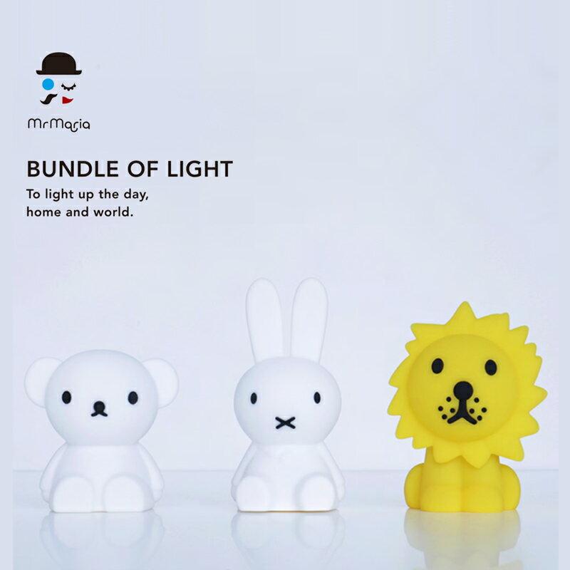 test ツイッターメディア - #miffy #ミッフィー #ボリス #おばけミッフィー Check Now!! Mr Maria / Bundle Of Light バンドルオブライト ミスターマリア スモールライト miffy&friends Miffy Lion Snuffy ミッフィー ボリス ライオン キッズルーム ライト かわいい やわらかい 誕生日… [楽天] https://t.co/NPhKW4PfPE #rakuafl https://t.co/eNsW32mKNh