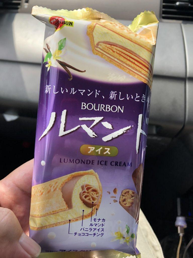 test ツイッターメディア - 今日は暑かったから、ルマンドアイスを食べた🍨 https://t.co/DhEVu9RozR