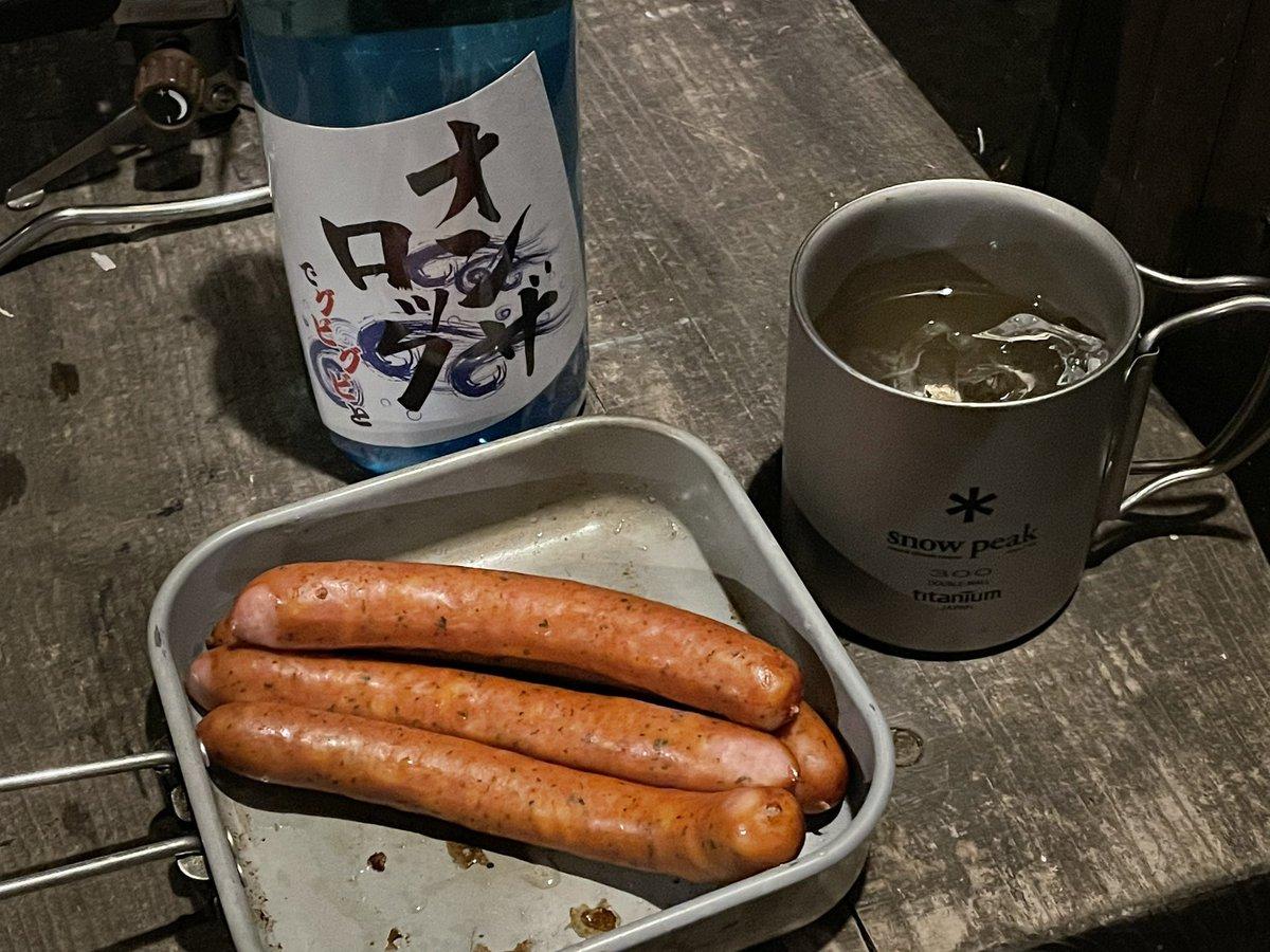 test ツイッターメディア - 大村屋さんで購入の真鶴夏酒オンザロック登場! いつものフィーリングチョイスではなく、ソーセージとテーマを提示した上での大村屋さんチョイス。 なんとなくワインぽい酸味が広がるので確かに合いますね。さすがです(╹◡╹) ちな、モッツァレラブゥルストはわしイチオシ! https://t.co/kxQt3iLARw
